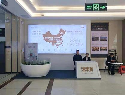 信丰未来城展厅完工图