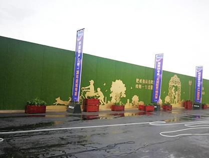 碧桂园时光之城围档包装