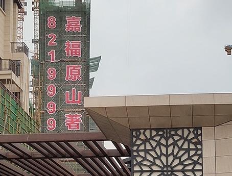 吉安楼顶LED字