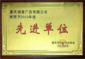 荣誉资质荣誉资质荣誉