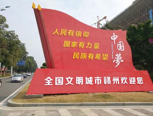 必威国际登陆平台广告包装制作